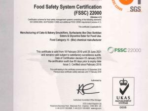 FSSC-22000-CERTIFICATE-ESTELLE